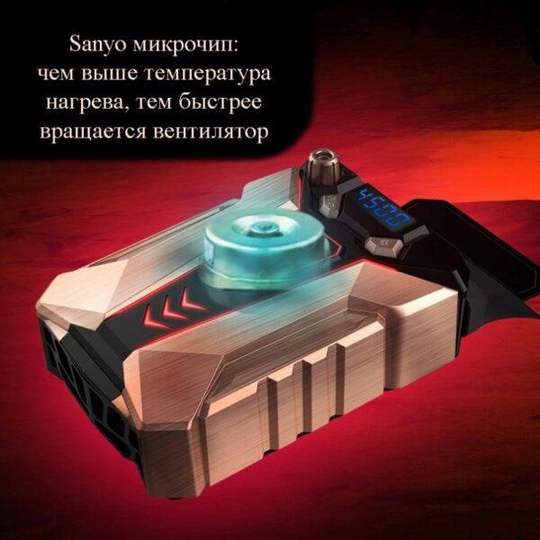40486 - Мощный внешний вентилятор для ноутбука Ice Troll 7 COOLCOLD с питанием от сети AC220В: выбор скорости, ЖК с подсветкой