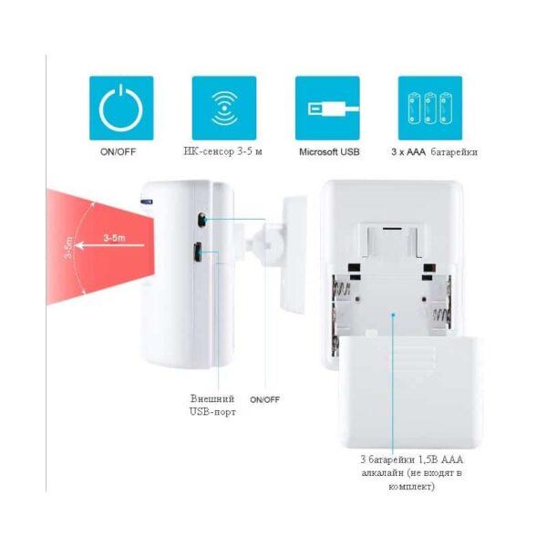 40529 - Беспроводной дверной звонок с сигнализацией Forecum 8-1f: ИК-датчик 3-5 м, 36 мелодий, 2 AC приемника, до 300 м диапазон