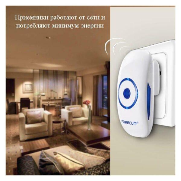 40543 - Беспроводной дверной звонок с сигнализацией Forecum 8-1f: ИК-датчик 3-5 м, 36 мелодий, 2 AC приемника, до 300 м диапазон