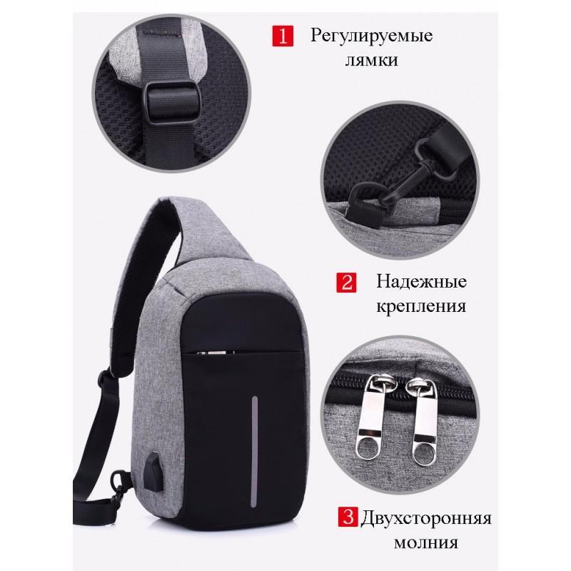 Городской рюкзак-антивор Bobby Mini с защитой от карманников и USB-портом для зарядки: водонепроницаемый, защита от порезов 216022
