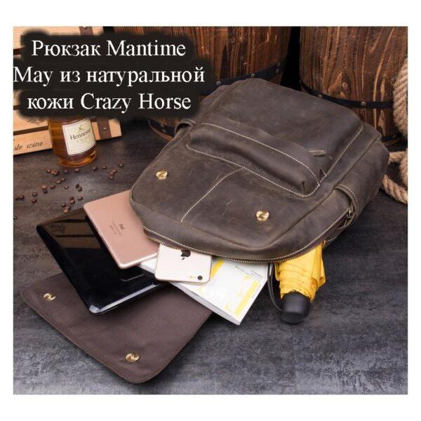 40618 - Рюкзак Mantime May из натуральной кожи Crazy Horse (первый слой)
