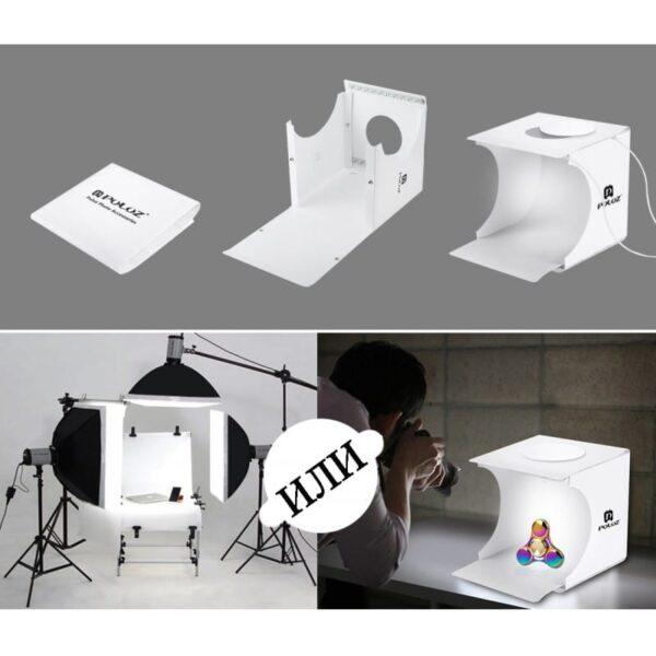 40660 - Складная мини-фотостудия (лайтбокс) PULUZ PU5022 с двойной USB LED-подсветкой для предметной съемки: 6 цветов фона, 24x23x22 см