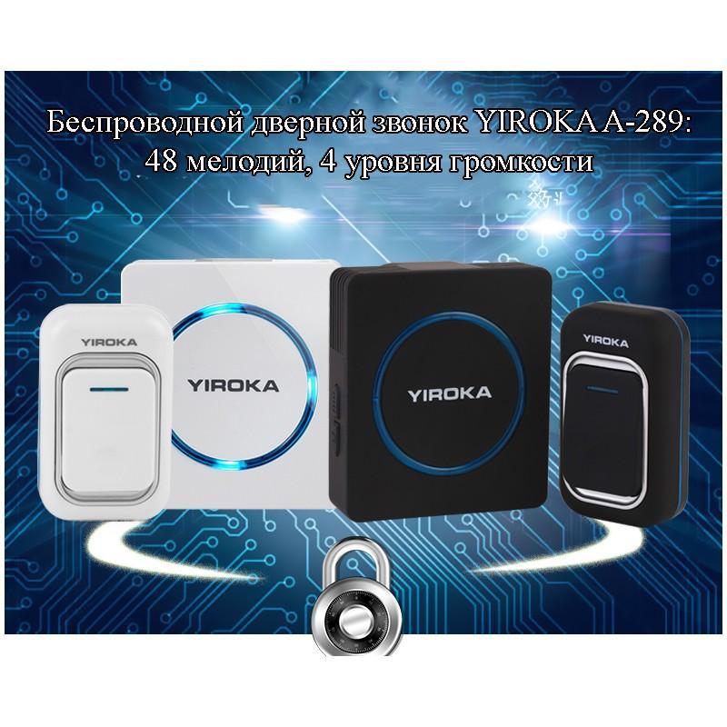 Беспроводной дверной звонок YIROKA A-289 (черный): 48 мелодий, 4 уровня громкости, 260 м диапазон 216109