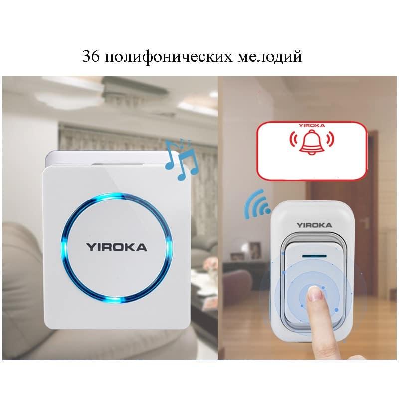 Беспроводной дверной звонок YIROKA A-289 (черный): 48 мелодий, 4 уровня громкости, 260 м диапазон 216110