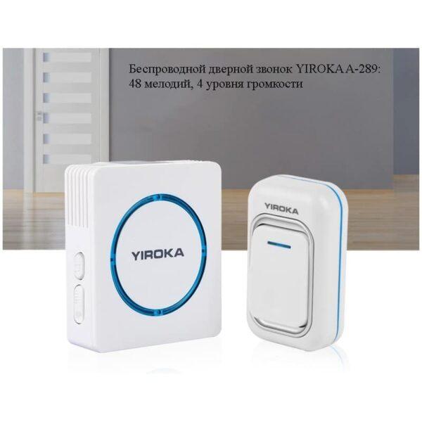 40678 - Беспроводной дверной звонок YIROKA A-289 (черный): 48 мелодий, 4 уровня громкости, 260 м диапазон