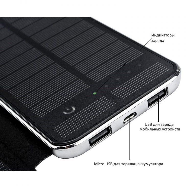 407 - Внешний аккумулятор RIPA C-G736 с солнечной панелью – 5В 3Вт, 10000 мАч, 2x USB