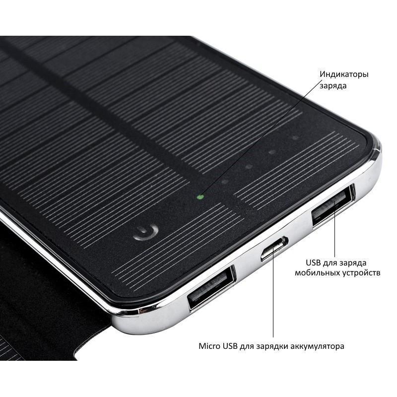 Внешний аккумулятор RIPA C-G736 с солнечной панелью – 5В 3Вт, 10000 мАч, 2x USB 183549