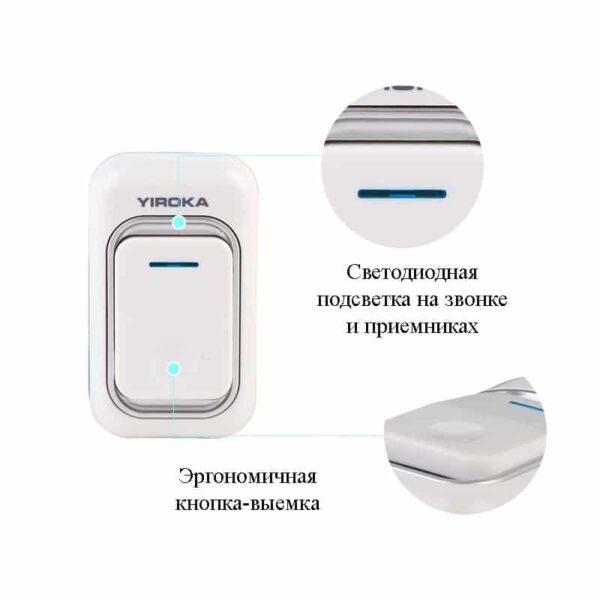 40752 - Беспроводной дверной звонок YIROKA A-289 (белый): 48 мелодий, 4 уровня громкости, 260 м диапазон