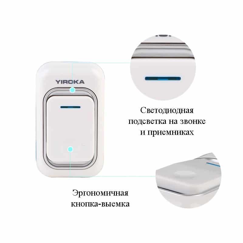 Беспроводной дверной звонок YIROKA A-289 (белый): 48 мелодий, 4 уровня громкости, 260 м диапазон 216144