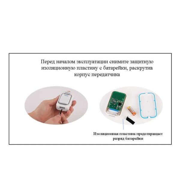 40758 - Беспроводной дверной звонок YIROKA A-289 (белый): 48 мелодий, 4 уровня громкости, 260 м диапазон