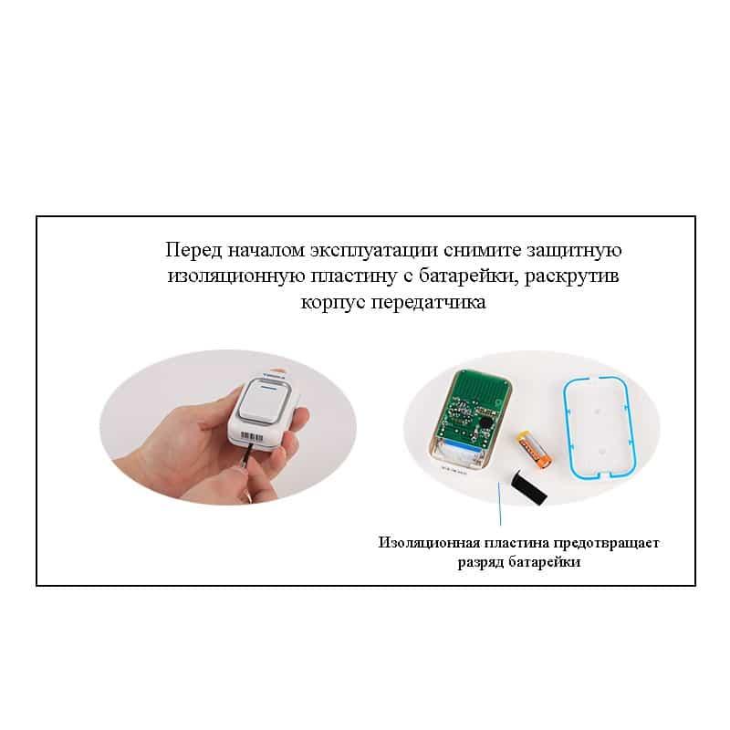Беспроводной дверной звонок YIROKA A-289 (белый): 48 мелодий, 4 уровня громкости, 260 м диапазон 216149