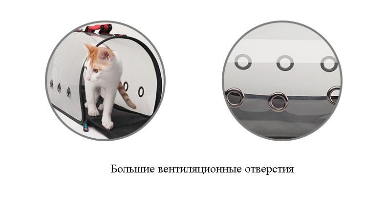 25a05331da6b 40776 - Комплект: Прозрачная сумка-переноска Pet Travel для собак, кошек и  портативная