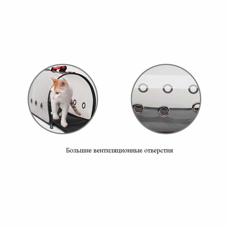 Комплект: Прозрачная сумка-переноска Pet Travel для собак, кошек и портативная дорожная поилка-кормушка Doggy Travel 216176