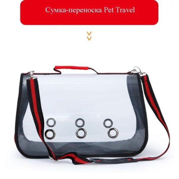 40794 - Комплект: Прозрачная сумка-переноска Pet Travel для собак, кошек и портативная дорожная поилка-кормушка Doggy Travel
