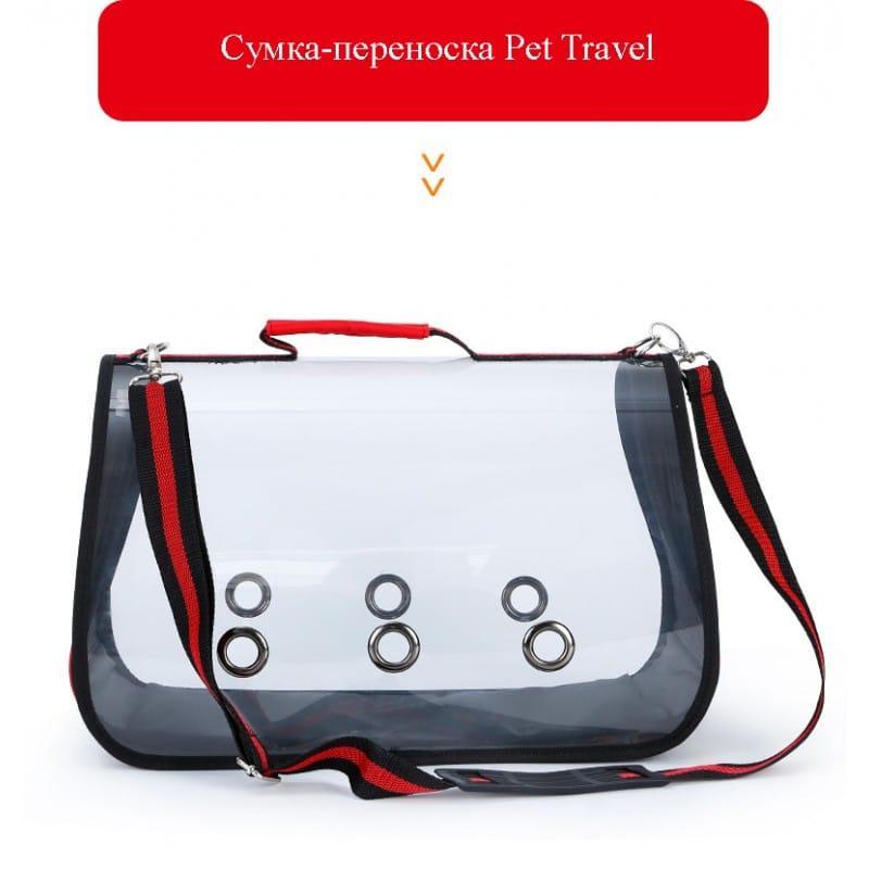 Комплект: Прозрачная сумка-переноска Pet Travel для собак, кошек и портативная дорожная поилка-кормушка Doggy Travel 216177