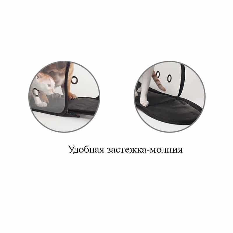 Комплект: Прозрачная сумка-переноска Pet Travel для собак, кошек и портативная дорожная поилка-кормушка Doggy Travel 216178