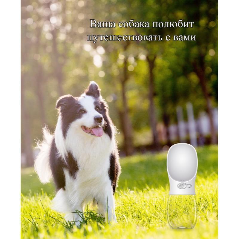 Комплект: Прозрачная сумка-переноска Pet Travel для собак, кошек и портативная дорожная поилка-кормушка Doggy Travel 216203