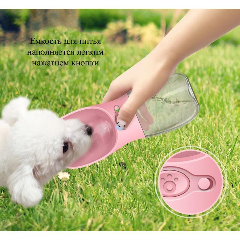 Комплект: Прозрачная сумка-переноска Pet Travel для собак, кошек и портативная дорожная поилка-кормушка Doggy Travel 216205