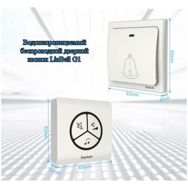 40832 - Водонепроницаемый беспроводной дверной звонок LinBell G1 (золото): без батареек, 25 мелодий, 3 уровня громкости, 80 м, IPx7