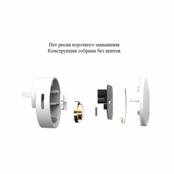 40870 - Водонепроницаемый беспроводной дверной звонок LinBell G2: без батареек, 38 мелодий, 3 уровня громкости, 100 м и более, IPx7
