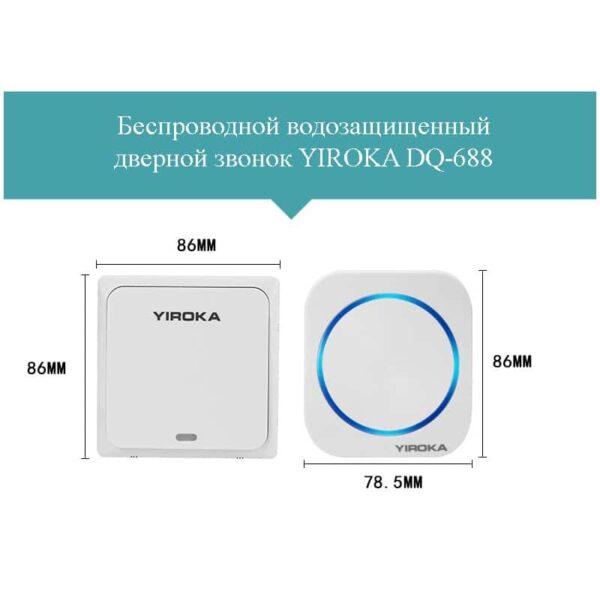 40886 - Беспроводной водозащищенный дверной звонок без батареек YIROKA DQ-688 (золото): 58 мелодий, 4 уровня громкости, 150 м, IP44