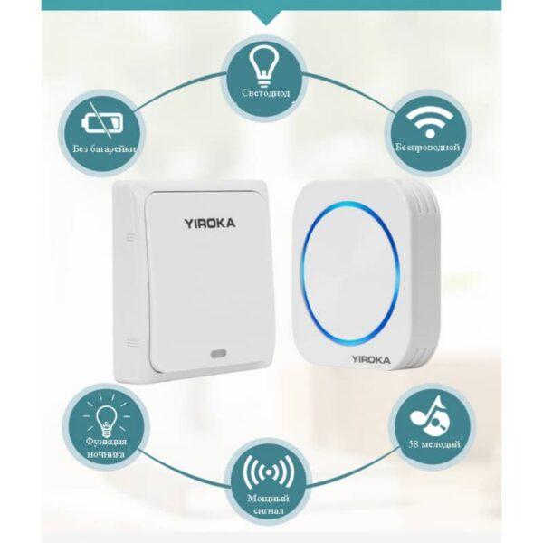 40910 - Беспроводной водозащищенный дверной звонок без батареек YIROKA DQ-688 (белый): 58 мелодий, 4 уровня громкости, 150 м, IP44