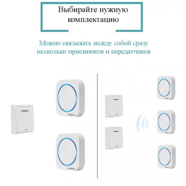 40914 - Беспроводной водозащищенный дверной звонок без батареек YIROKA DQ-688 (белый): 58 мелодий, 4 уровня громкости, 150 м, IP44