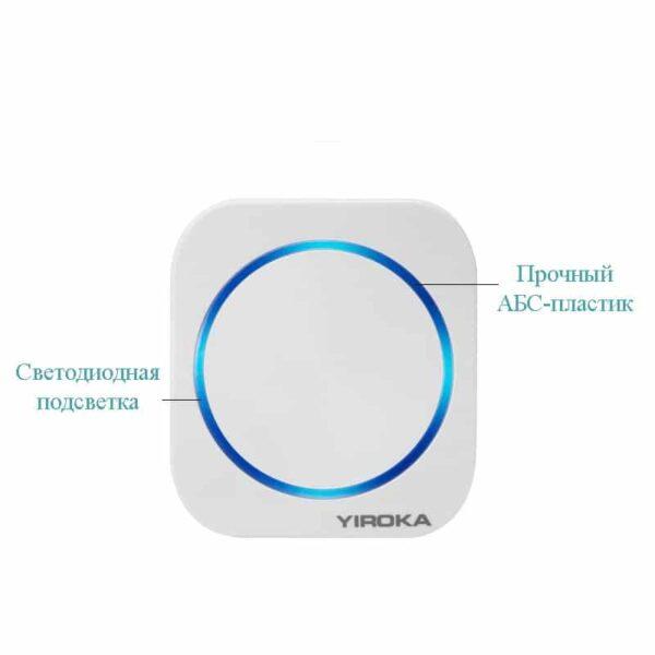 40917 - Беспроводной водозащищенный дверной звонок без батареек YIROKA DQ-688 (белый): 58 мелодий, 4 уровня громкости, 150 м, IP44