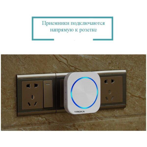 40918 - Беспроводной водозащищенный дверной звонок без батареек YIROKA DQ-688 (белый): 58 мелодий, 4 уровня громкости, 150 м, IP44