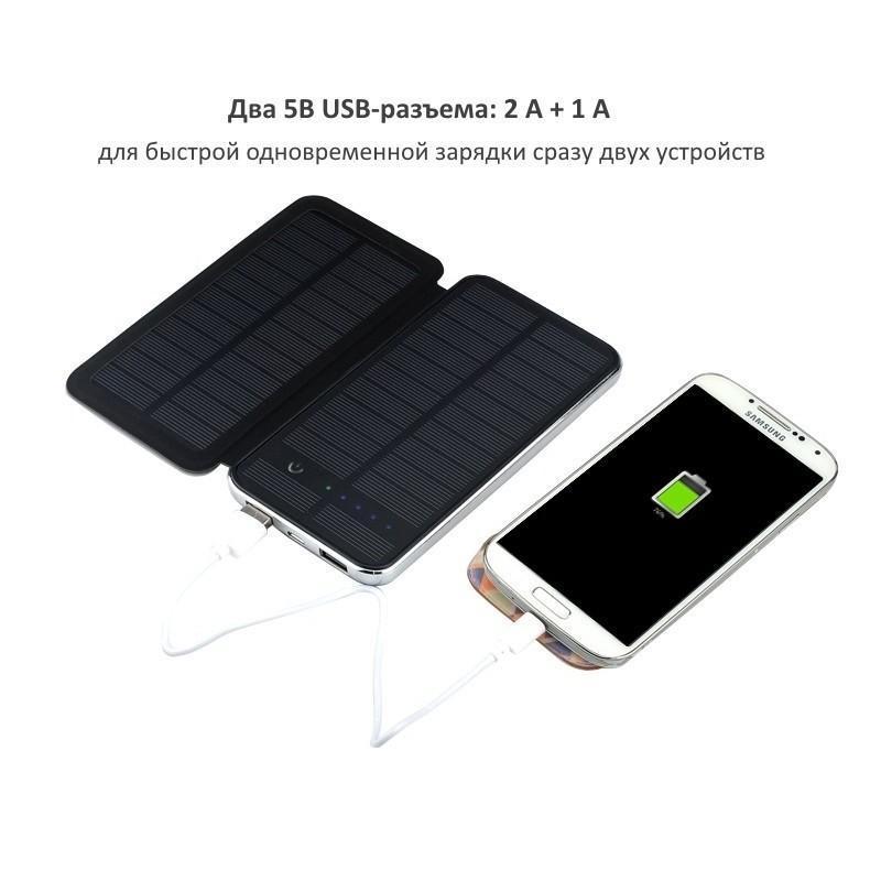 Внешний аккумулятор RIPA C-G736 с солнечной панелью – 5В 3Вт, 10000 мАч, 2x USB 183551
