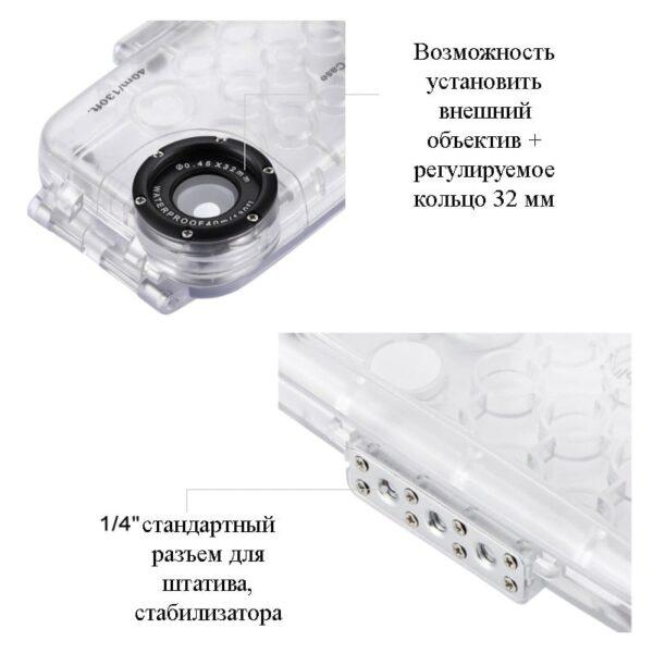 40968 - Водонепроницаемый ударопрочный кейс PULUZ для iPhone X (белый): до 40 м погружение, 360° защита