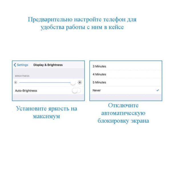 40970 - Водонепроницаемый ударопрочный кейс PULUZ для iPhone X (белый): до 40 м погружение, 360° защита