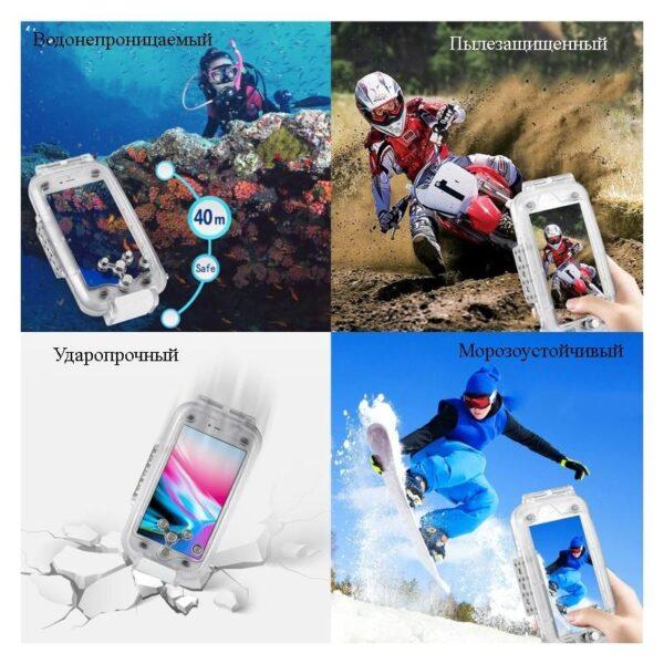 40973 - Водонепроницаемый ударопрочный кейс PULUZ для iPhone X (белый): до 40 м погружение, 360° защита