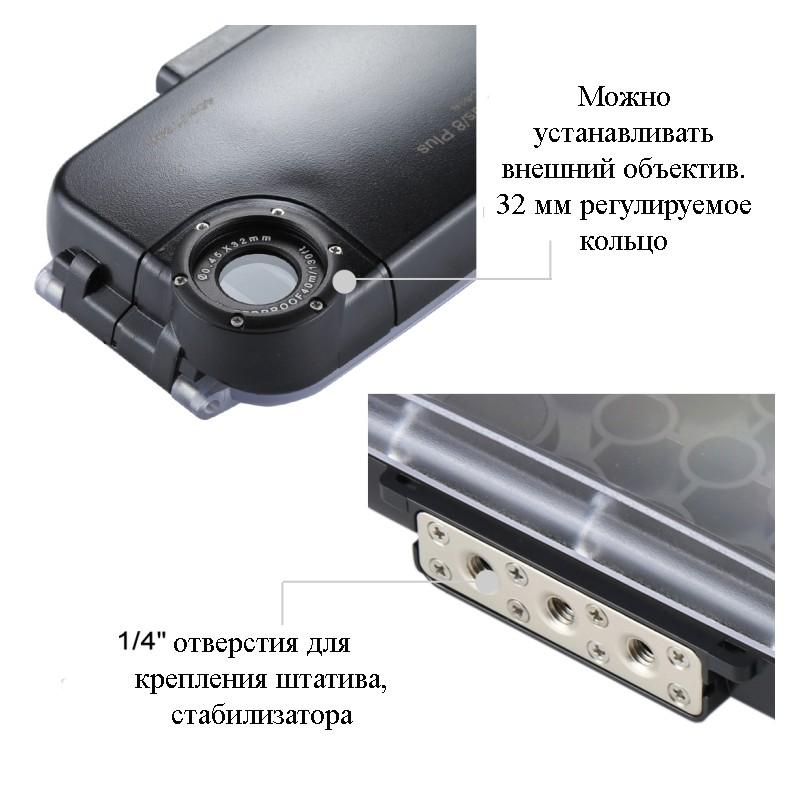 Водонепроницаемый ударопрочный кейс PULUZ для iPhone 8 Plus/ 7 Plus: до 40 м погружение, 360° защита, 3 цвета 216345