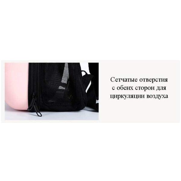 41013 - Рюкзак-переноска с иллюминатором для кота, собаки Space Pets Bubble Backpack