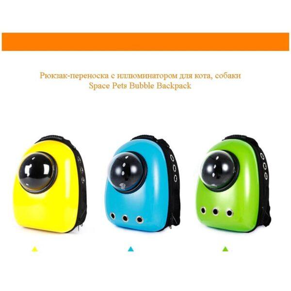 41016 - Рюкзак-переноска с иллюминатором для кота, собаки Space Pets Bubble Backpack