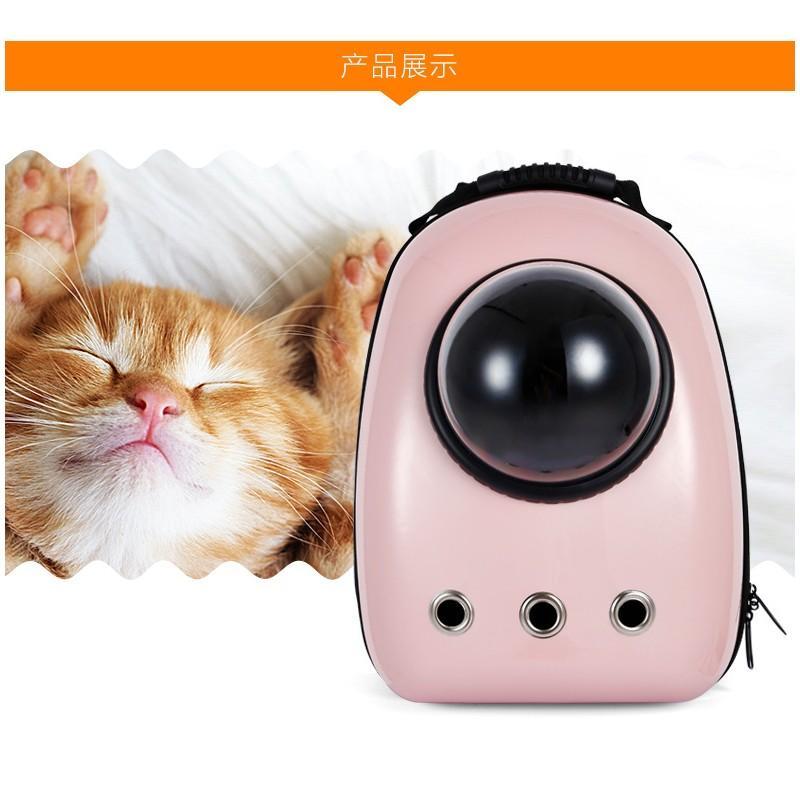 Рюкзак-переноска с иллюминатором для кота, собаки Space Pets Bubble Backpack 216382