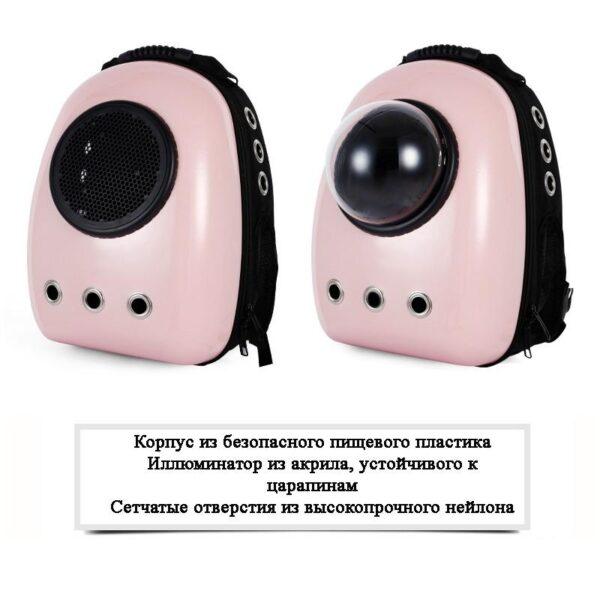 41036 - Рюкзак-переноска с иллюминатором для кота, собаки Space Pets Bubble Backpack