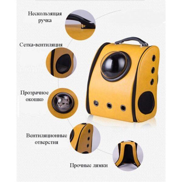 41038 - Рюкзак-переноска с иллюминатором для кота, собаки Space Pets Bubble Backpack