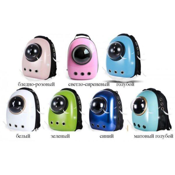 41041 - Рюкзак-переноска с иллюминатором для кота, собаки Space Pets Bubble Backpack