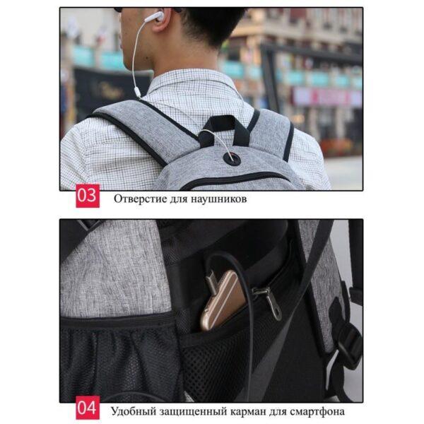 41073 - USB-рюкзак с солнечной зарядкой Van Ryan: встроенный USB, отделение для ноутбука 15,6 дюймов, отверстие для наушников, очков