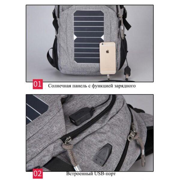 41075 - USB-рюкзак с солнечной зарядкой Van Ryan: встроенный USB, отделение для ноутбука 15,6 дюймов, отверстие для наушников, очков