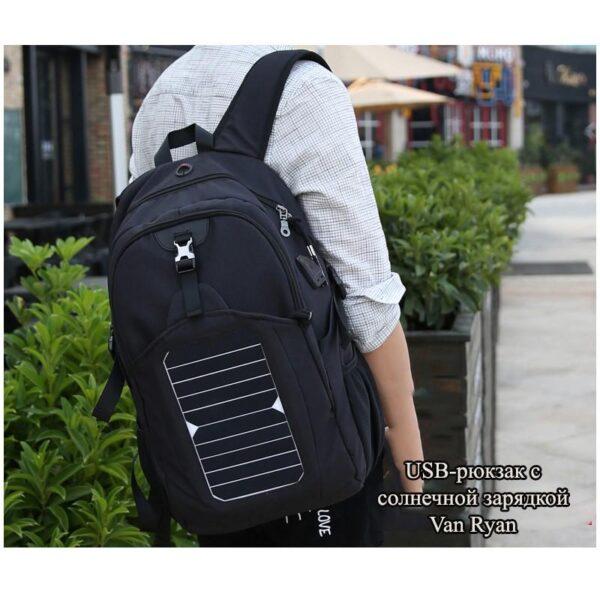 41076 - USB-рюкзак с солнечной зарядкой Van Ryan: встроенный USB, отделение для ноутбука 15,6 дюймов, отверстие для наушников, очков