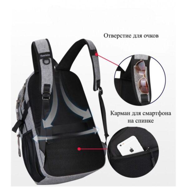 41078 - USB-рюкзак с солнечной зарядкой Van Ryan: встроенный USB, отделение для ноутбука 15,6 дюймов, отверстие для наушников, очков