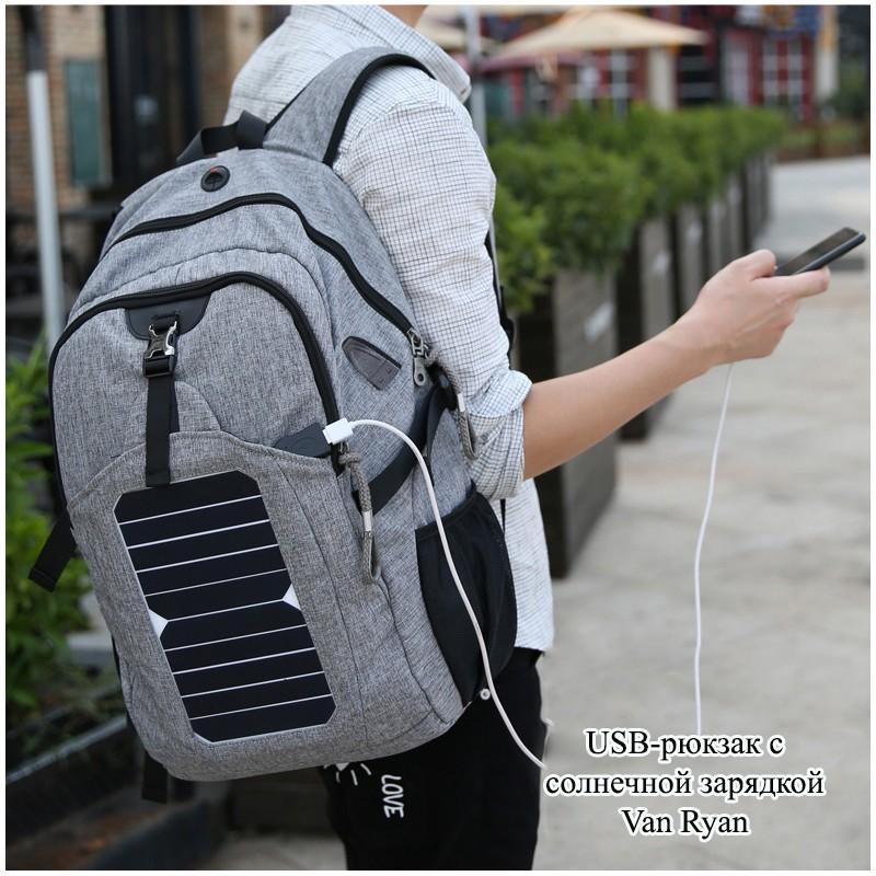 41079 - USB-рюкзак с солнечной зарядкой Van Ryan: встроенный USB, отделение для ноутбука 15,6 дюймов, отверстие для наушников, очков