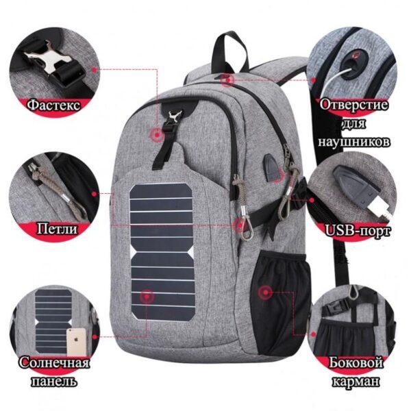 41084 - USB-рюкзак с солнечной зарядкой Van Ryan: встроенный USB, отделение для ноутбука 15,6 дюймов, отверстие для наушников, очков
