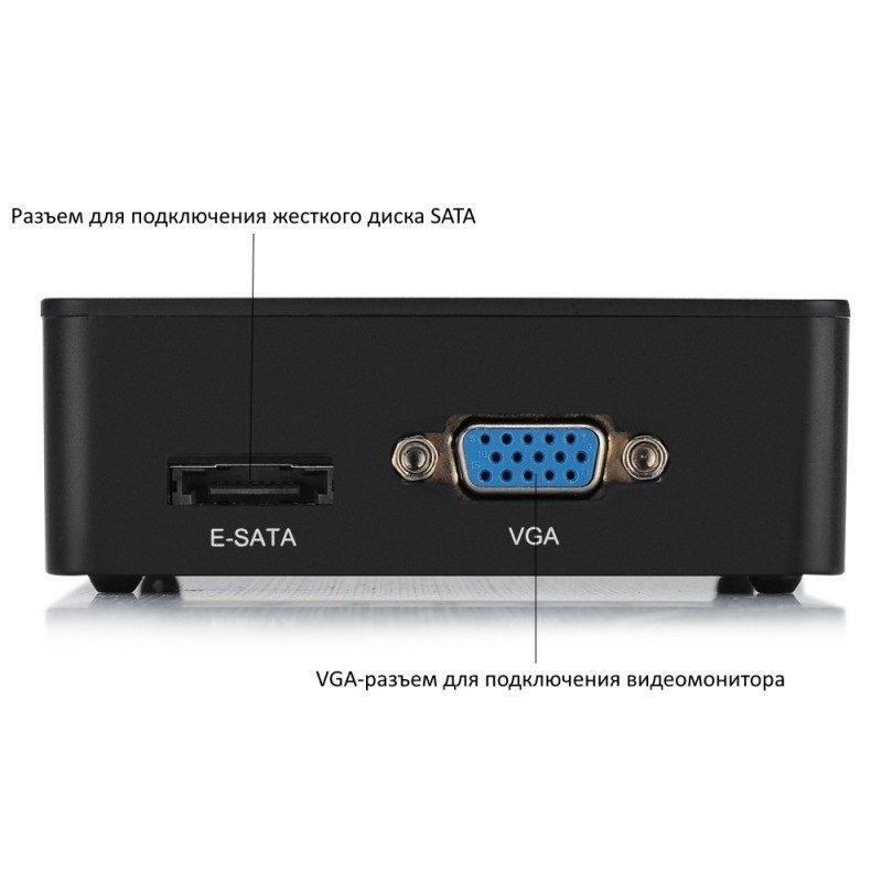 4-канальный сетевой видеорегистратор – ONVIF, Cloud  P2P, 1080p / 960p / 720p, E-SATA для подключения HDD