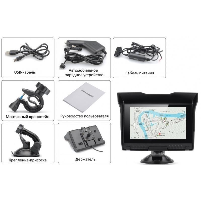5-дюймовый GPS-навигатор для мотоцикла с широкоформатным экраном – водонепроницаемость IPX5, Bluetooth, 8 Гб 186517