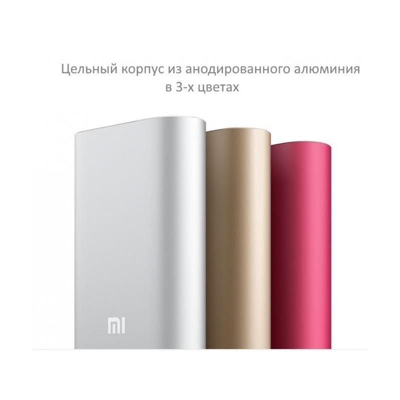 Внешний аккумулятор на 10400mAh 2.1 Ампера с USB-портом Xiaomi Mi + алюминиевый корпус (оригинал) 186615