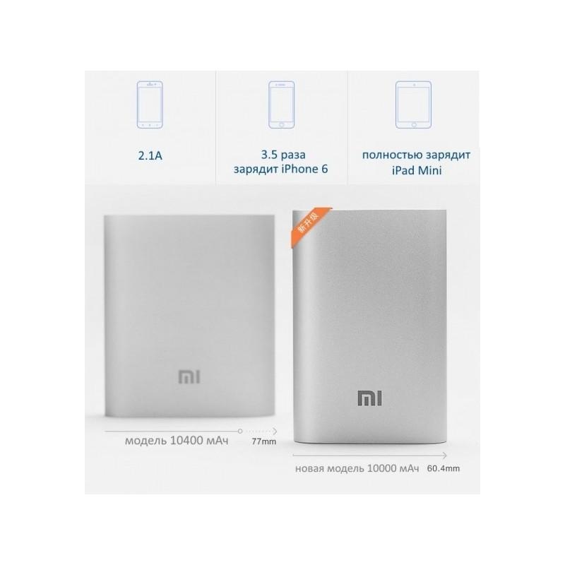 Внешний аккумулятор на 10400mAh 2.1 Ампера с USB-портом Xiaomi Mi + алюминиевый корпус (оригинал) 186619